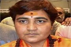 babri masjid has to comment on heavy filed case against sadhvi