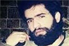 terrorist zakir muse