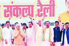 should break the fragmentation of the country khattar
