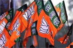 bjp will hold 5 more candidates list kesari patel will take charge of phulpur