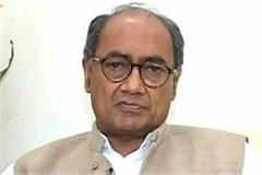 digvijay who posted abusive posts on bhopal filed a case