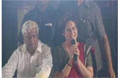 bjp government does only show off priyanka
