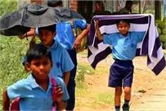 big relief to children in the fierce heat the changes school time