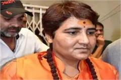 sadhvi pragya may have to vote for the army in the name of dearness