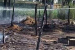 10 slums held by fire in suspicious circumstances