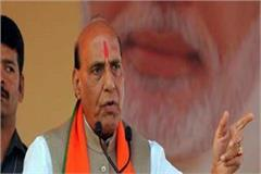 indira s jay cheer on 71 s success of the army why not now modi rajnath