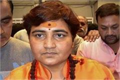 on the statement related to hemant karkare sadhvi pragya s u turn