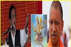 azam did the trickster on yogi said bajrangi ali broke the enemy s hose