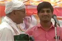 digvijay singh asked what s the 15 lakhs in the bank said the youth