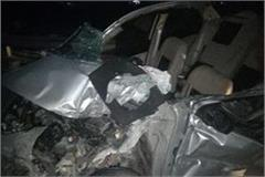 the speeding truck collided with the car killing three on the spot