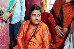 modi apologizes to pragya thakur s statement congress