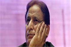 azam s statement is condemnable