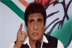 raj babbar attack on modi