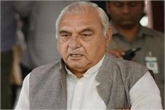 bhupindra singh hooda to be congress legislature party leader