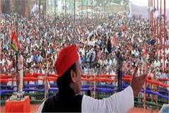 akhilesh yadav s claim  bjp s wind storm in the first phase