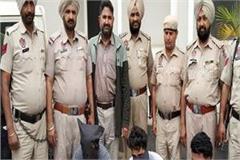 4 arrested