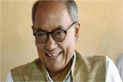 my age is 72 but i consider myself as 50 years old  digvijay singh