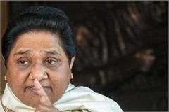 bjp poor dalits muslims and all the society did not do it mayawati