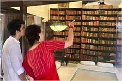 priyanka gandhi showed ancestral home to nehru family to her son
