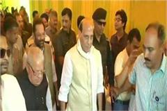 3 ministers of the modi government including rajnath will be present in up today