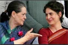 every politician should take lessons from my mother priyanka