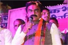 bjp slaps rakesh singh slogan terrorism symbolizes sacrifices and sacrifice