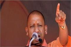 the ongoing wave of making modi the pm again yogi