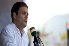 mission 2019 rahul gandhi to address public meeting in rae bareli on saturday