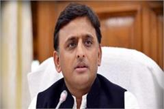 bjp raj innocent and poor people are being implicated in fake cases akhilesh