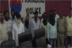 prayagraj police caught 9 people of betting band on cricket