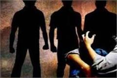 rape with woman