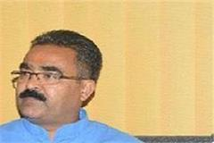 industry minister attack on congress manifesto