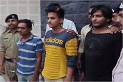 inter state drug trafficking gang exposed