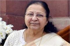 marathi speaking society stand in the favour of sumitra mahajan