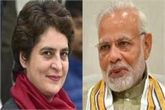 modi is the arrogant leader of the country priyanka