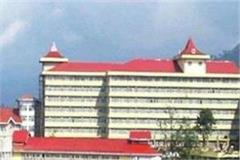now pgi will not rephrase the patients of himachal kidney