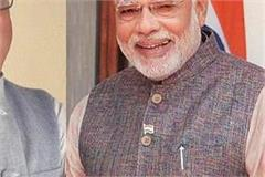 haryana s lok sabha election changed in  chaudhar vs modi