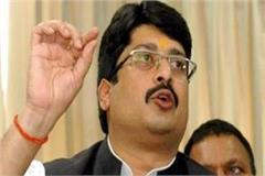 raja bhaiya did kausambi campaign in favor of his party