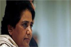 bjp handed over memorandum against mayawati to up chief electoral officer