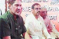 bjp ready for elections fight with opposition party barala