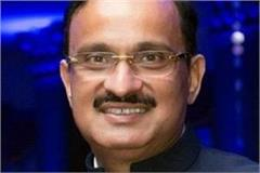 it raid in bhopal