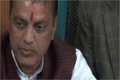 saini s party shock vinod asheri will be included in bjp