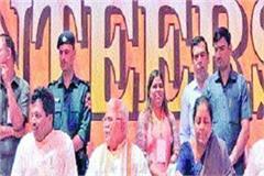 pakistans plot against india on social media sitharaman
