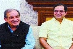 birendra s resignation offer against familyism