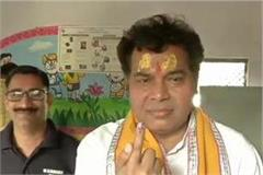 shrikant sharma s vote