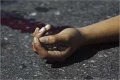 a woman strolling outside the house in prayagraj shot dead
