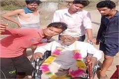 105 year old elderly voted