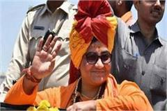 bjp gave ticket from bhopal to sadhvi pragya all comments