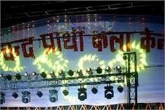 pahadi singers first cultural evening of people fair has raised rock