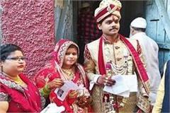 new bride to vote